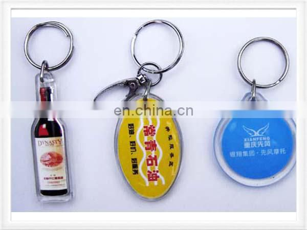Acrylic keychain with custom AD and skateboard shape