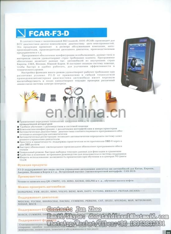 Universal car auto diagnostic tool Fcar F3-D scanner