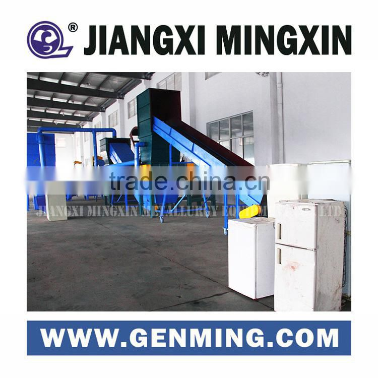 High recovery rate refrigerator Scrap metal and plastic recycling machine for Resources recycling