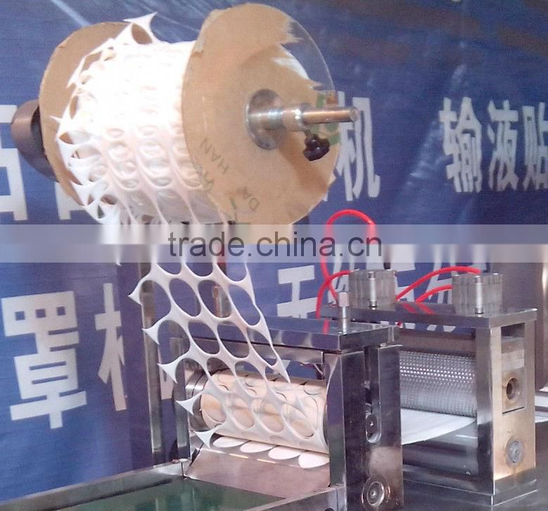 Cosmetic cotton pad making machine