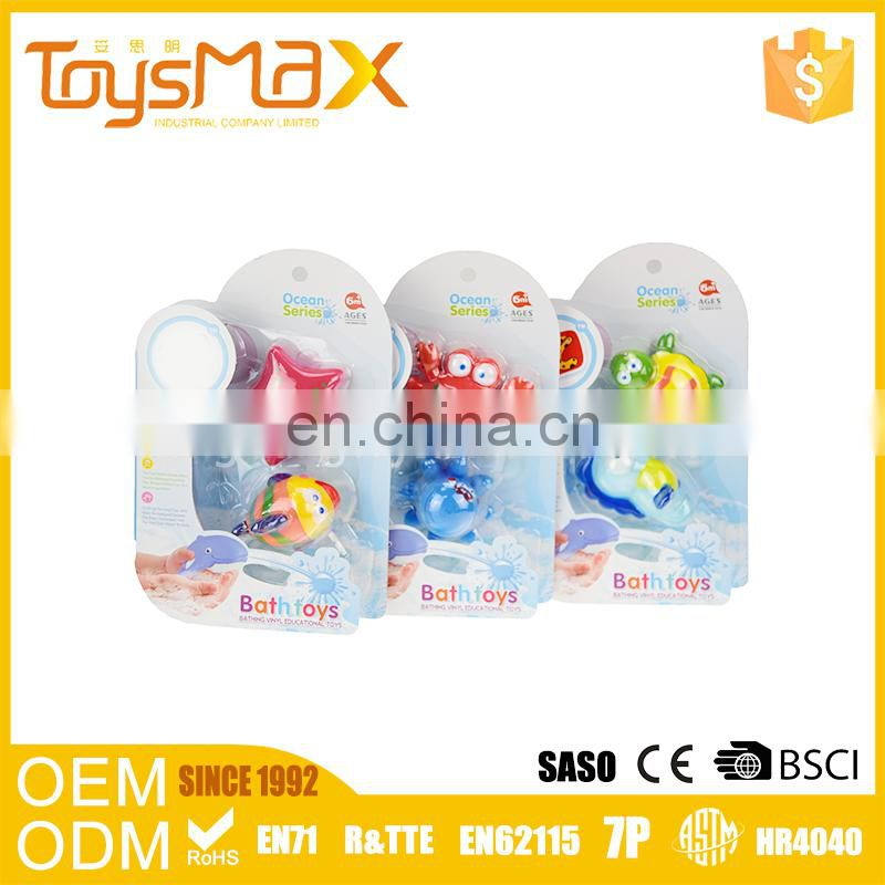 Soft Bath Duck Shower Plastic Bath Toy for sale