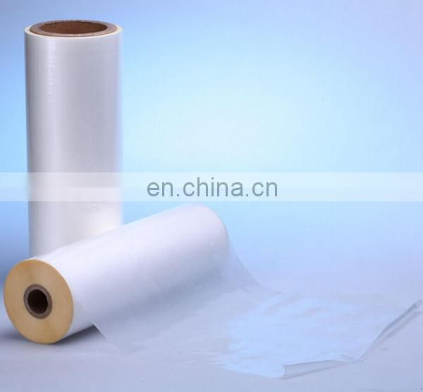 25micron BOPP Thermal Lamination Film for Printing and Pakaging