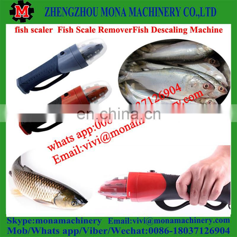 small fish scales skinning machine