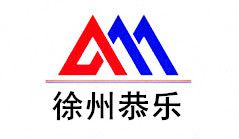 Xuzhou Gongle Rubber&Plastic Machinery Co.LTD