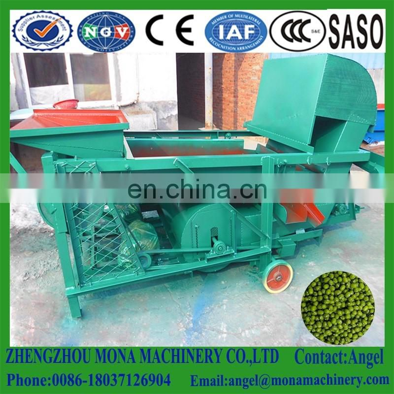 Seed Grain Cleaning Machinery/Small model 8t/h seed cleaner,air screen grain seed cleaner