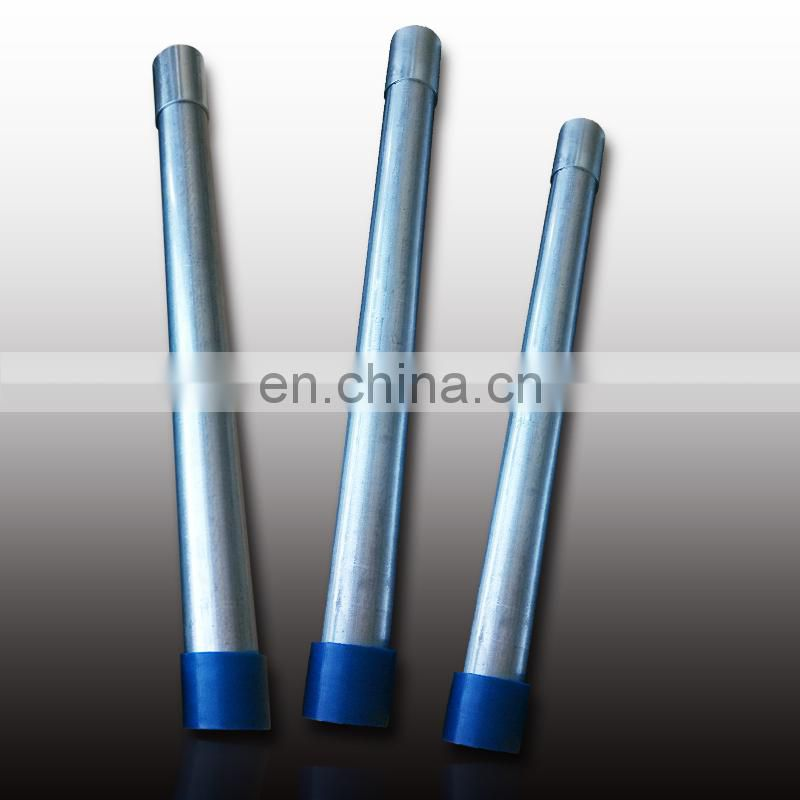 50mm electrical conduit pipe galvanized rsc