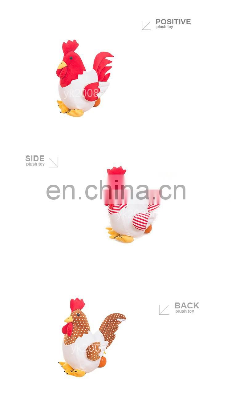 Chinese lunar new year decorative plush toy rooster