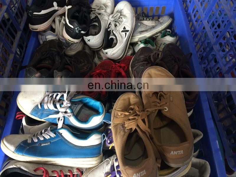 best quality 2017 used shoe factories sell to south africa
