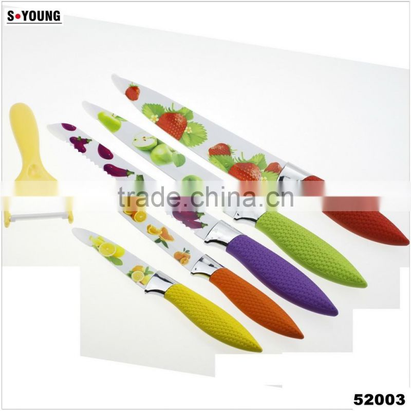 52001 4 pcs non-stick knife with abs handle