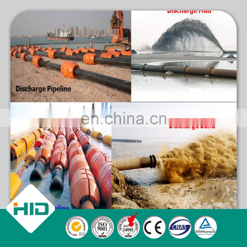 HID Brand china cheap sand dredge pump dredge Image