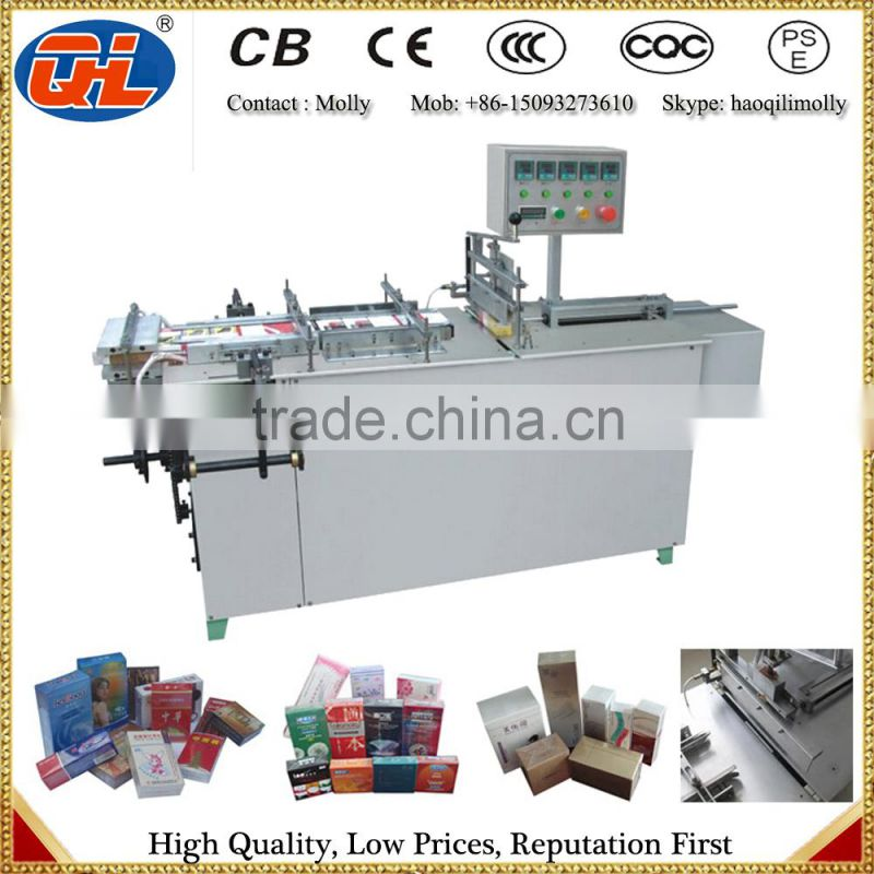 Automatic Cellophane Wrapping Machine Glassine Packaging