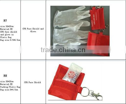 Topmedi hot sales first aid product hard packing CPR mask