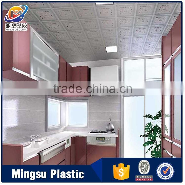 Pvc Interior Decoration Material Heat Resistant Ceiling