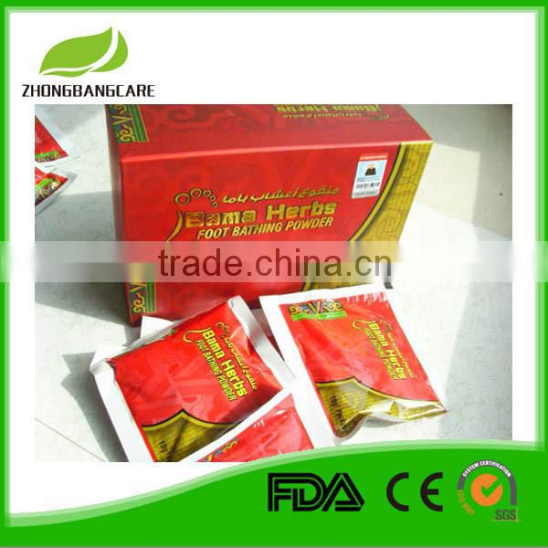 shades of various styles great look Real factory direct sell traditional chinese medicine foot ...