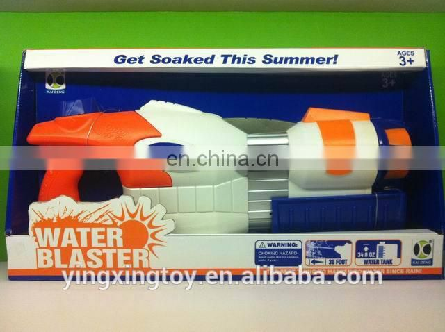 High quality hot sale popular Double nozzle rotary water gun ( paint ) EN71 EN62115 ASTM HR4040