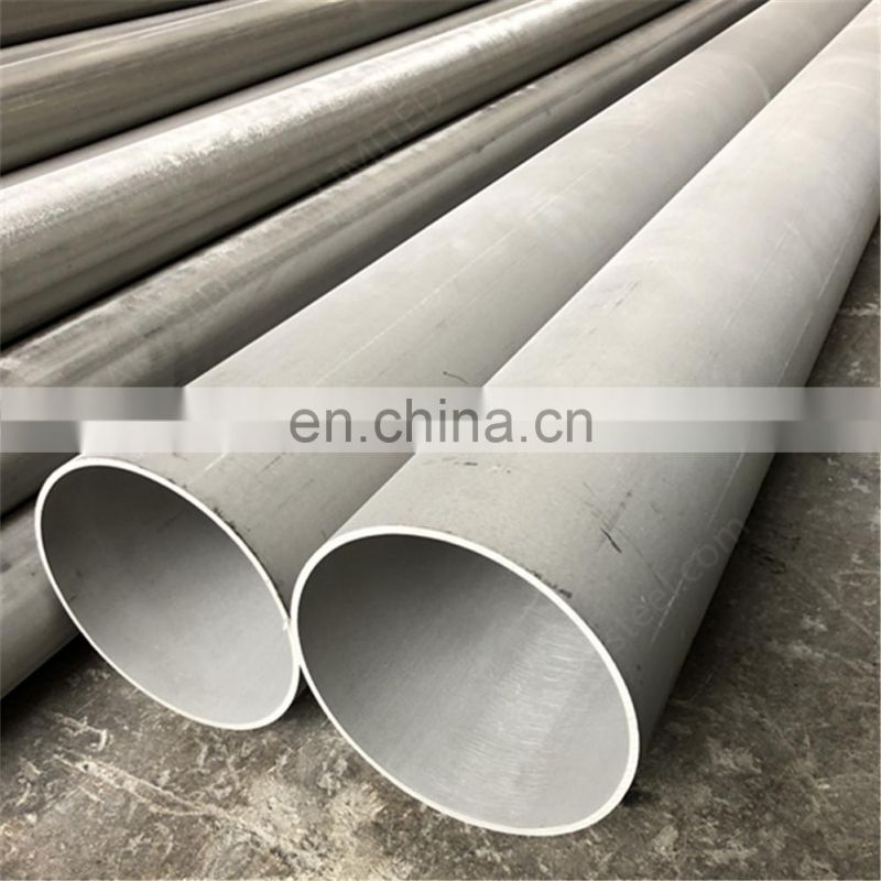 TP316L stainless steel seamless pipe 4 inch