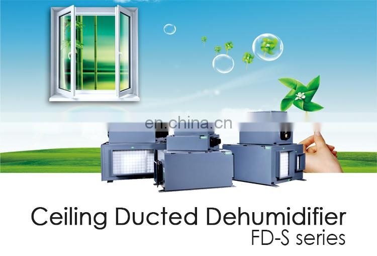 28L/day ceiling duct dehumidifier with single recirculated air flow