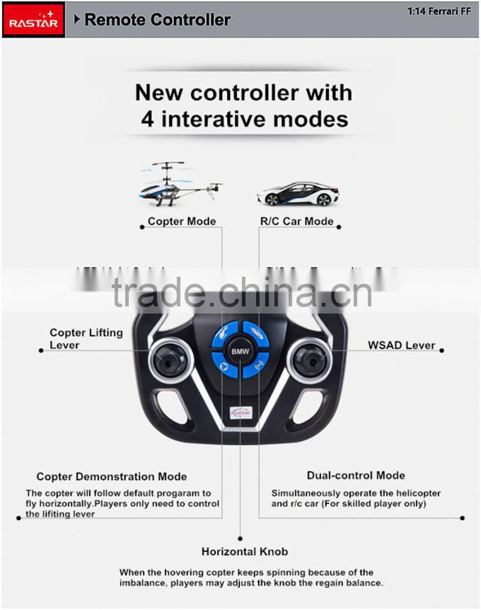 RASTAR Hot Sale High Speed High Quality 4 Channels radio control toys Car remote control helicopter