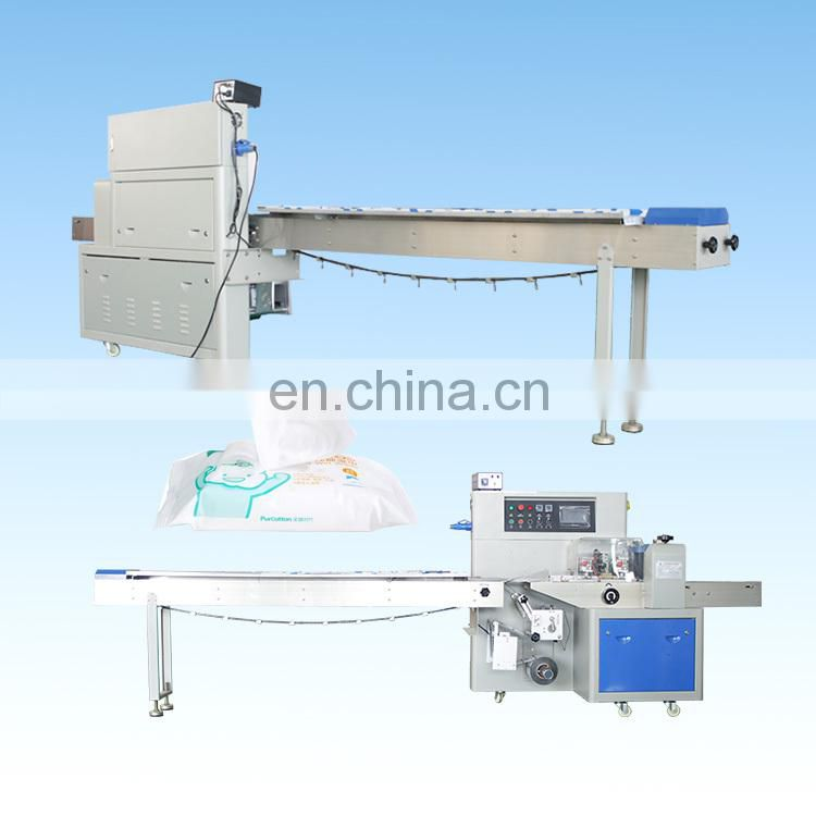 paper packing machine soft candy packing machine biscuit packaging machine