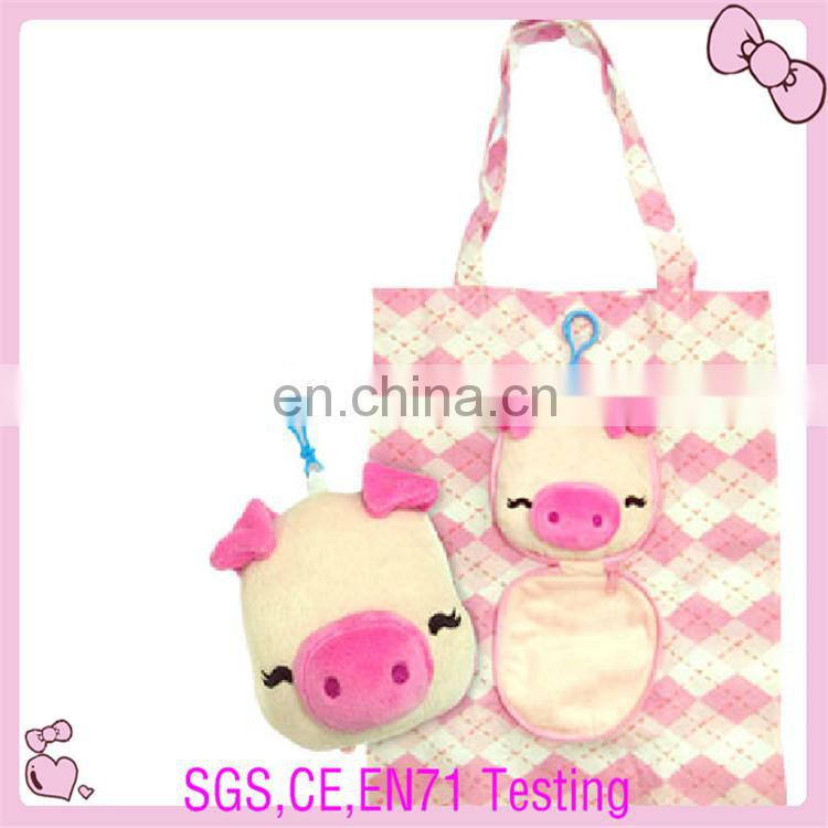 custom stuffed& soft plush pig toy with shopping bag