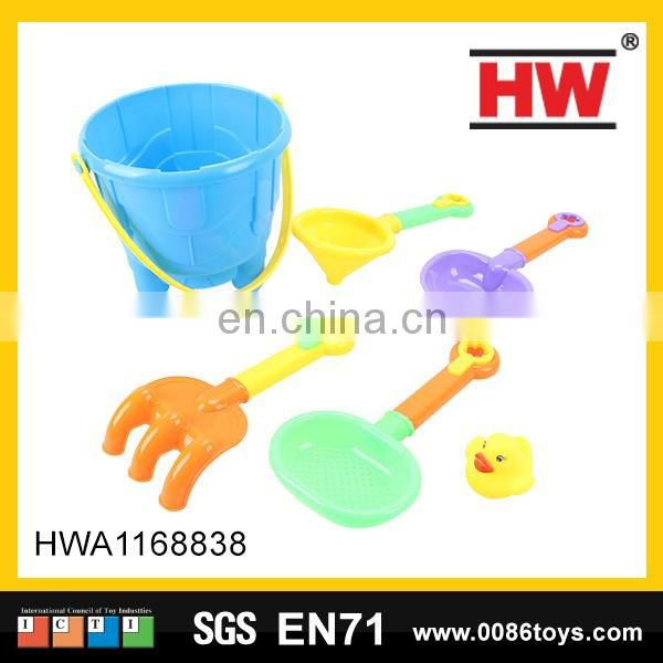 Hot summer toys 46 cm plastic water shooting gun for kids