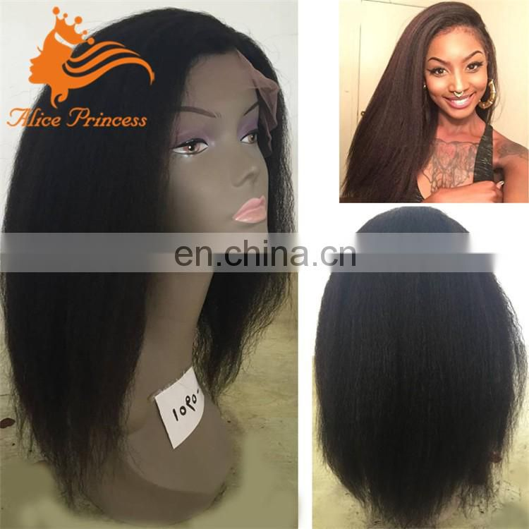Brazilian Kinky Straight Full Lace Wig With Bleached Knots Cheap Kinky Straight Yaki Human Hair Wig