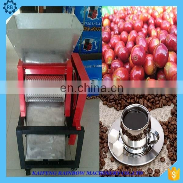 Hot Sale Good Quality Coffee Bean Breaking Machine Home Used Coffee Beans Skin Peeling machine