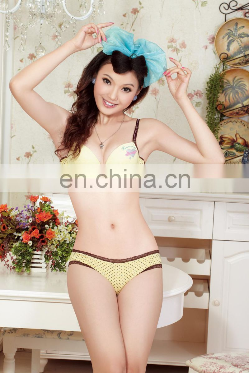Japanese girl bra panty set sexy girls photos new hot sexy girl photo