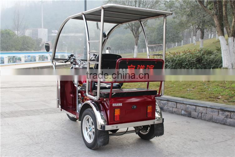 2015 hot sale adult motor scooter two seats adult tricycle