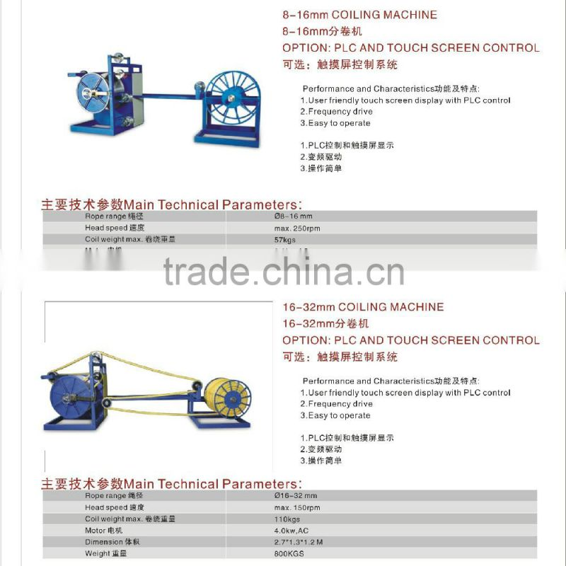 Automatic wire rope coiler coiling machine for winding on bobbin tube reel spool