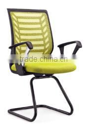 colorful fabric office chair clerk Office chair computer desk chair
