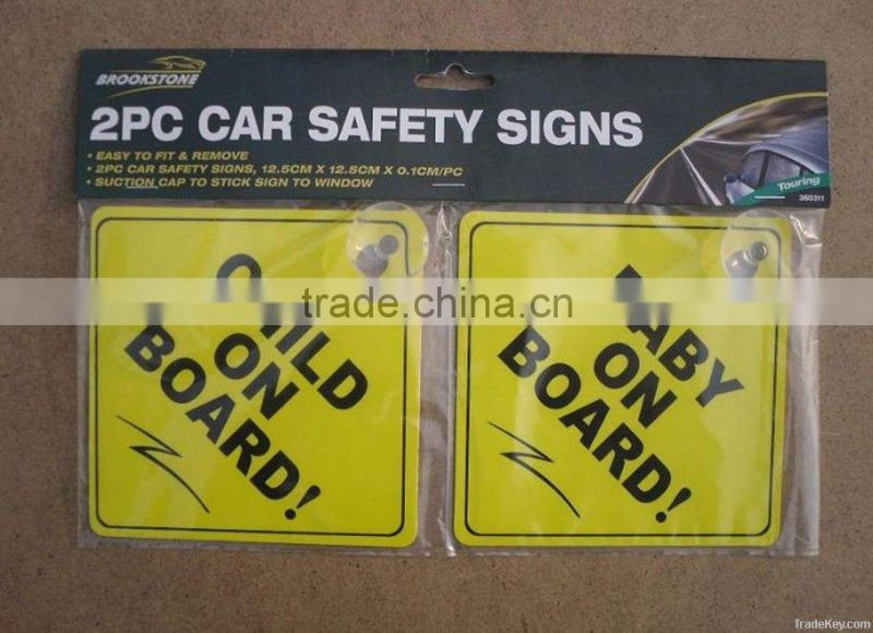 2016 PP car safety signs, baby in car sign with suction cup with paper card