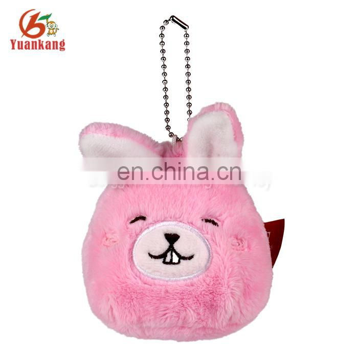 ICTI factory small cute plush ball shaped animal toy pendant
