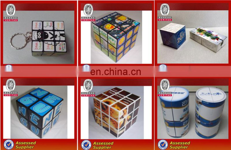 Advertising Magical Cube with Cylinder