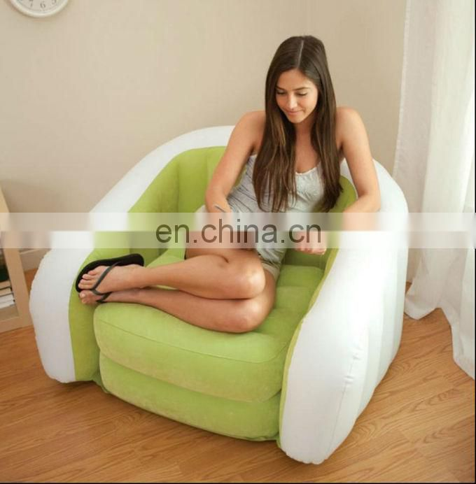 Inflatable Flocked Sofa for Living Room and Outside