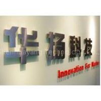 Shenzhen Shenhuayang Technology Co., Ltd