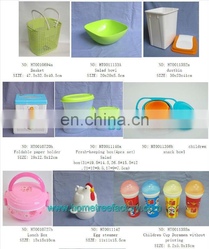 2014 new product big decorative food seal clip