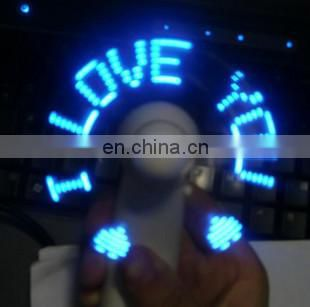 led digital message fan,LED flashing fan,led text message fan