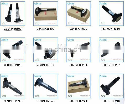 Hot-Sale Auto Ignition Coil MR994643