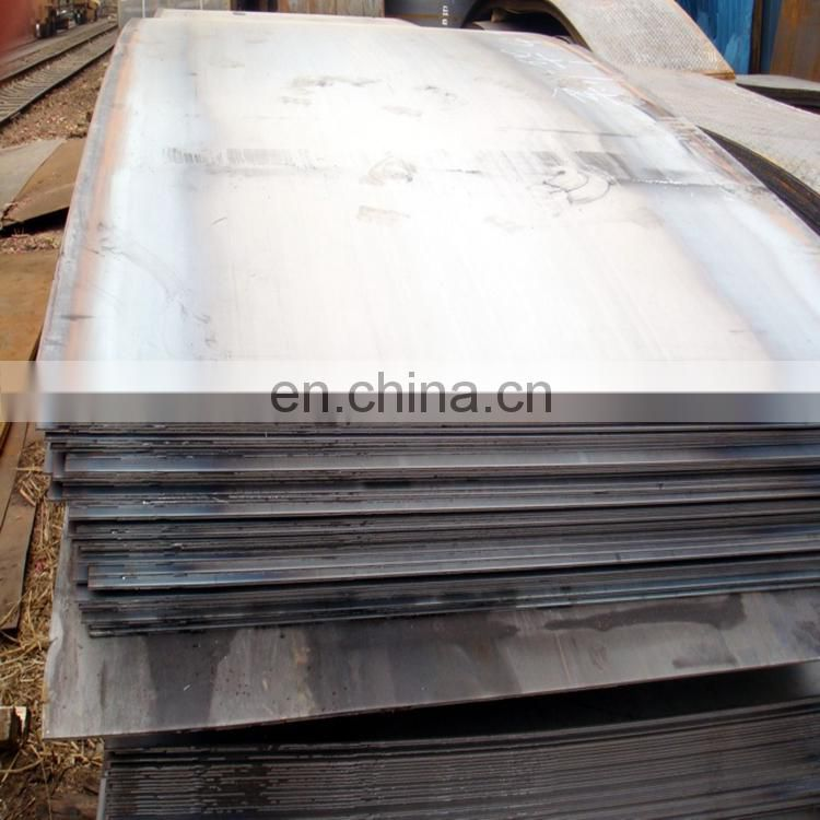 12mm MS Steel Plate Price