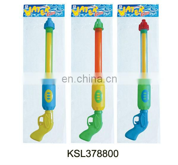 water gun,summer toy for kids to playing