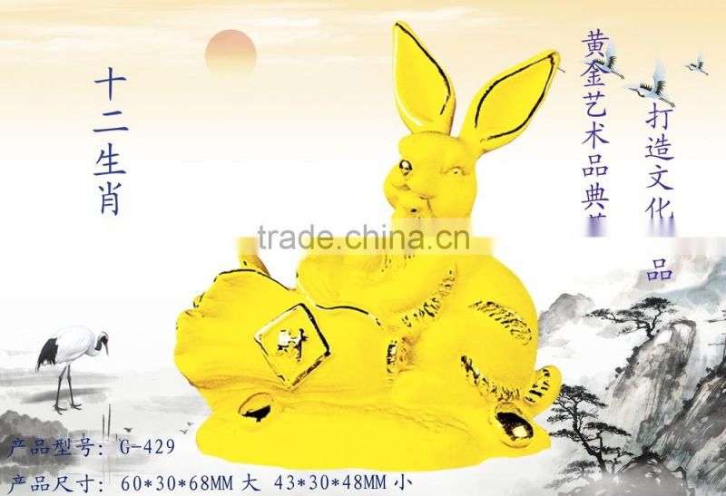 24k gold plated Chinese zodiac signs Rat