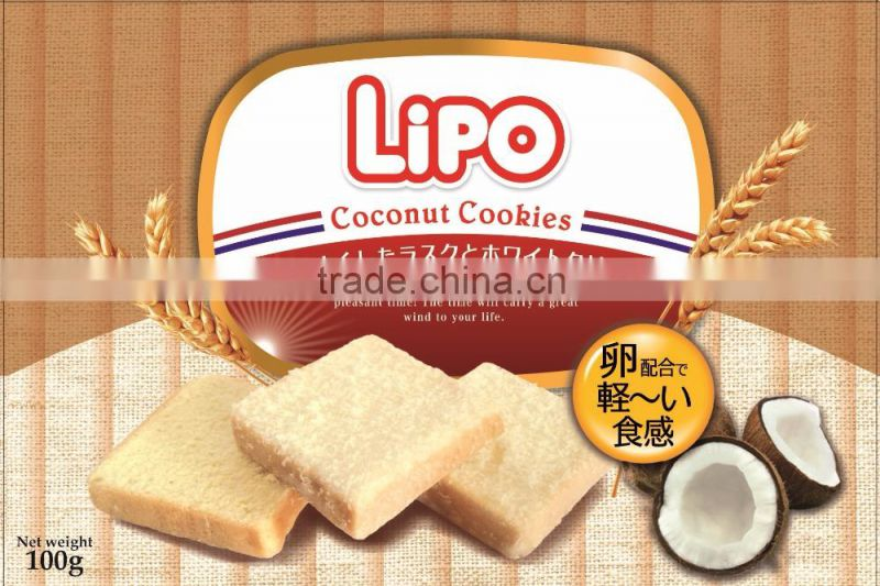LIPO Coconut 100g cookies - HALAL chocolate BISCUITs images
