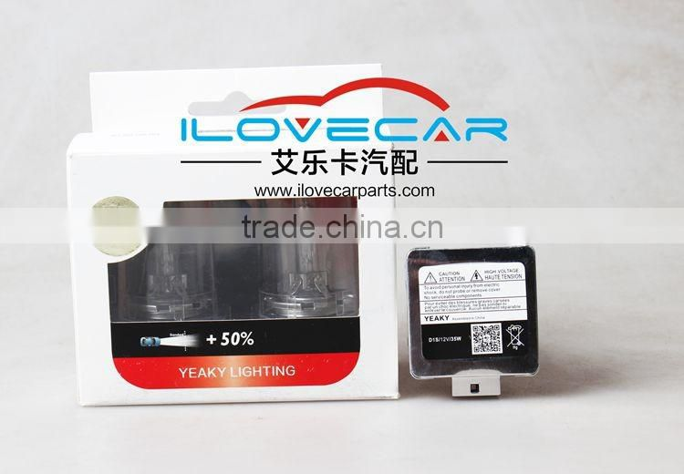 Wholesale YEAKY super brightness 35W D1S yeaky hid xenon lighting bulb 1 year warranty xenon bulb D1S hid xenon light