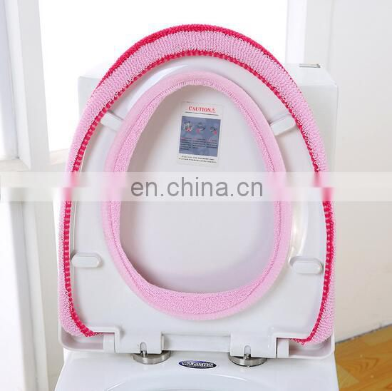 cute toilet seat cover with zipper