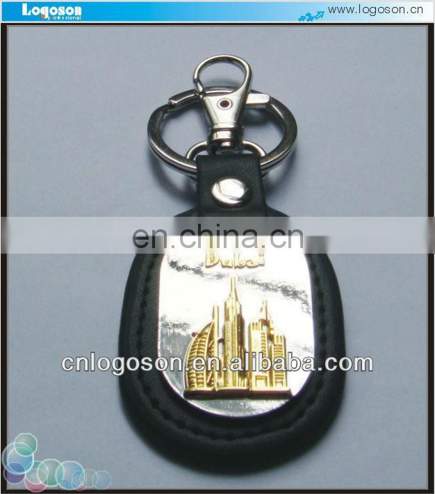 Promotional Souvenirs Custom leather keychain keyring