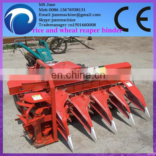 Paddy harvesting and bundling machine /wheat reaper binder