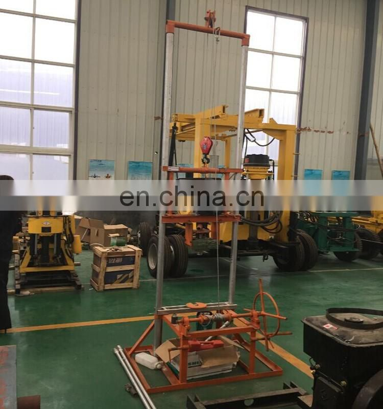 hot selling simple small water well drilling rig for family factory etc