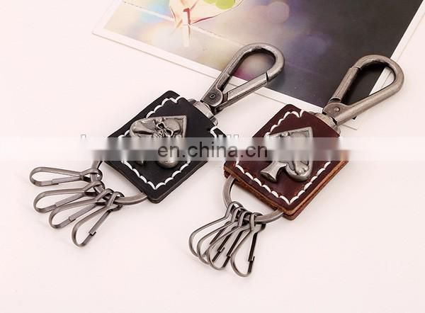 Hot Cheap custom genuine leather keychain custom metal keychain