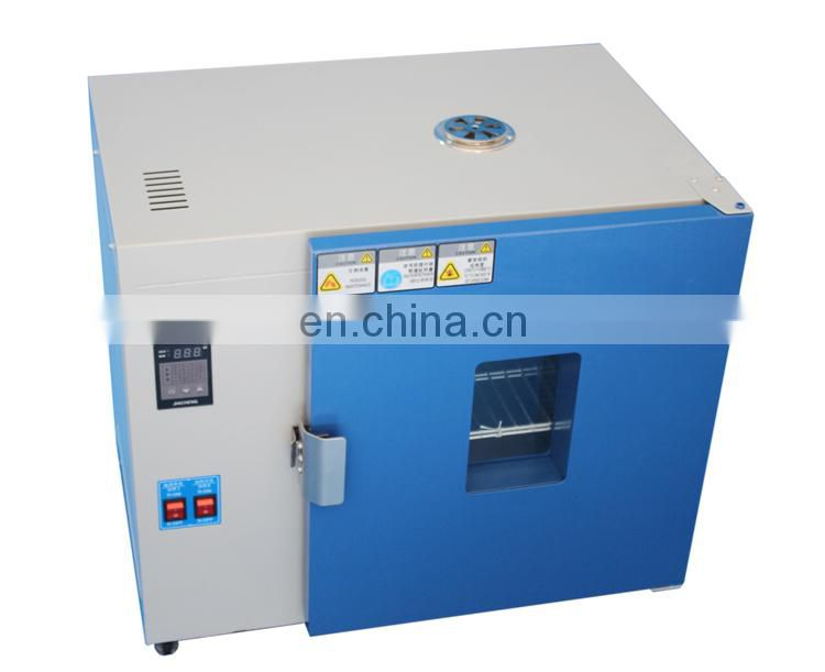 High Quality Aisry China Electric Energy Saving Industrial Onvection Oven for Drying and Heating